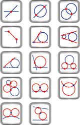 14種類の交点計算パターン
